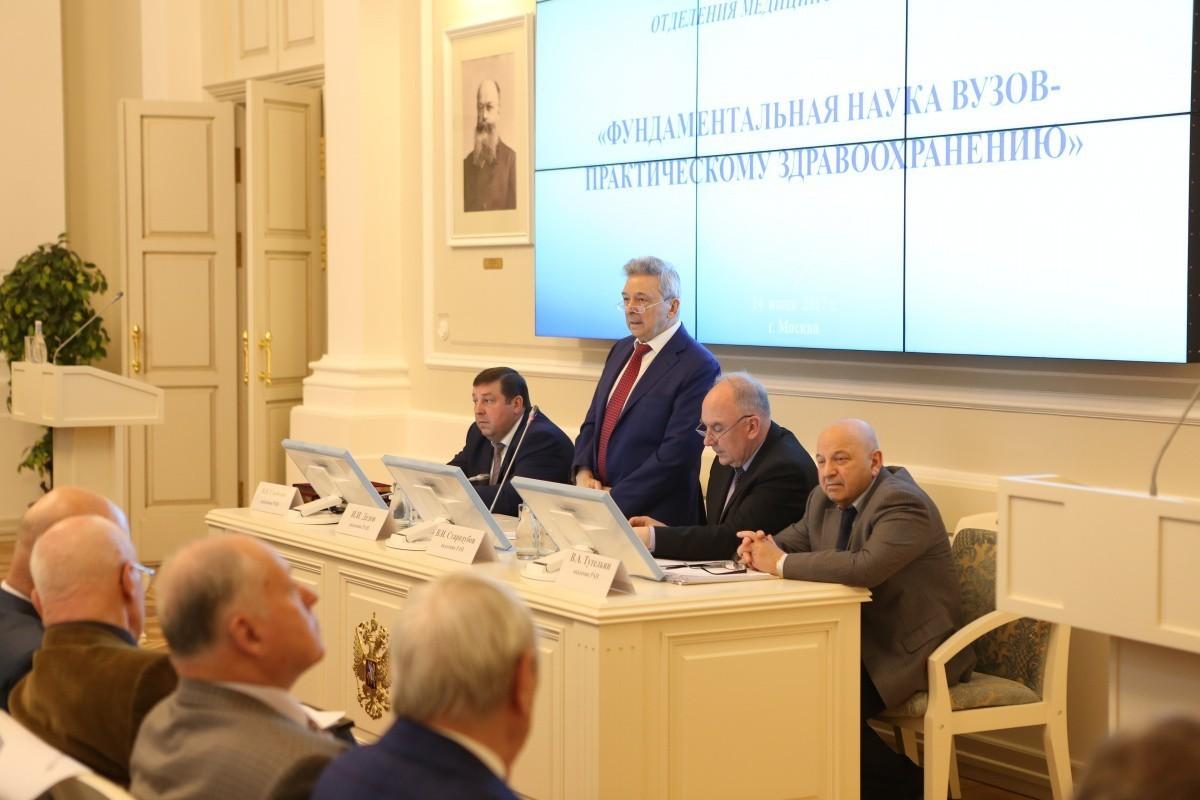 Академики РАН обсудили фундаментальную науку в Сеченовском Университете