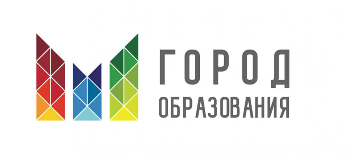 Петр Глыбочко принял участие в городском открытом педагогическом совете