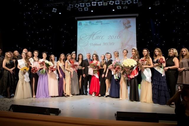 Конкурс красоты и талантов «Мисс Первый МГМУ 2016»