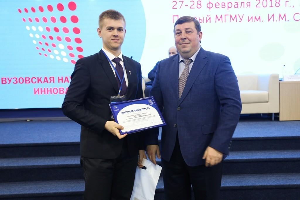 Ректор встретился с победителями «Эстафеты вузовской науки»
