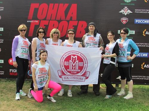 Сотрудники УКБ №3 под флагом университета приняли участие в «Гонке Героев»