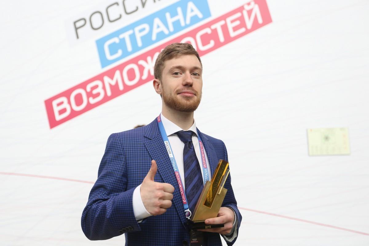 Победители олимпиады «Я - профессионал» получили награды