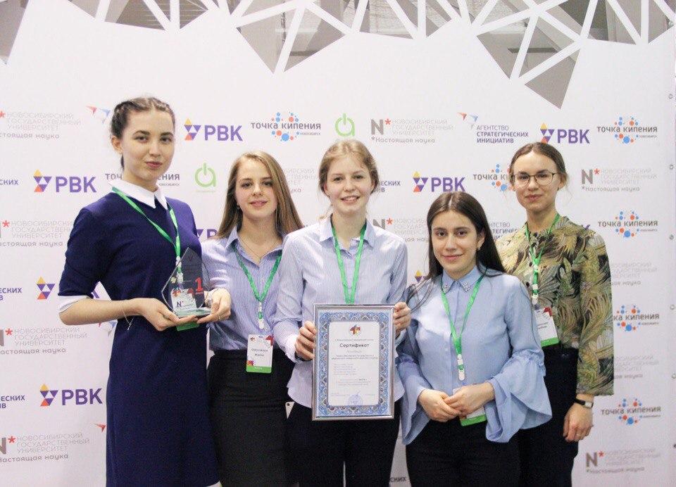 Победа педиатров на Международном медицинском турнире