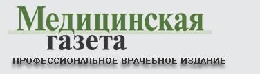 """Ректор университета дал интервью """"Медицинской газете"""""""