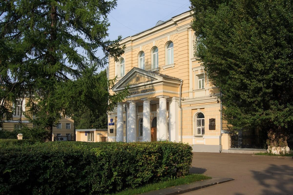 Музей закрывается на реэкспозицию