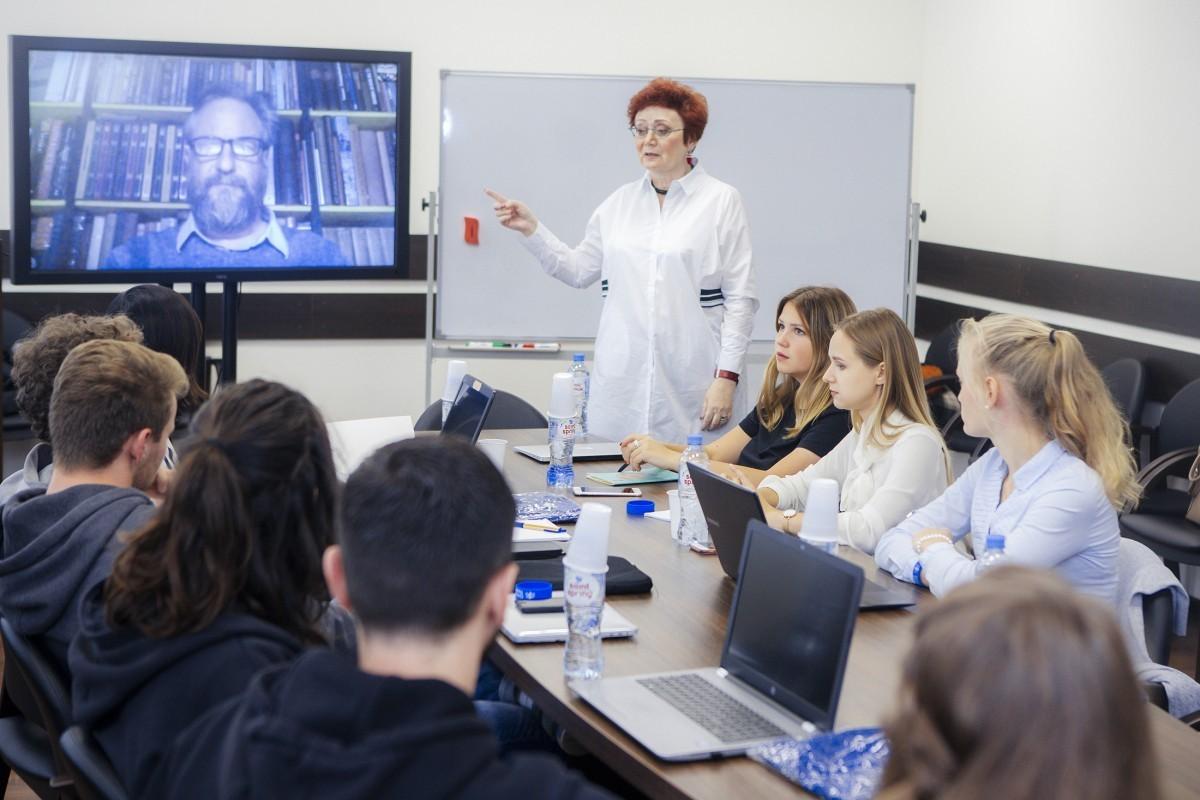 Autumn School: Professional Communication in English