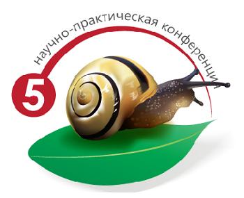 Юбилейная конференция в Сеченовском лицее