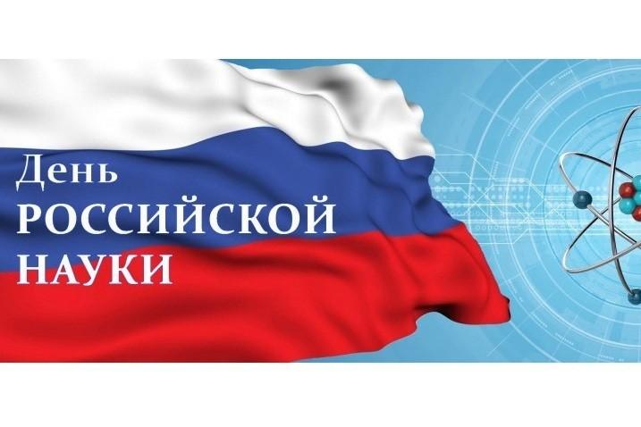Поздравление Председателя Госдумы РФ Вячеслава Володина