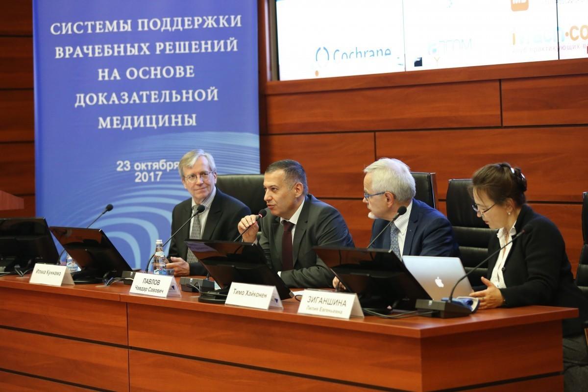 В России внедрят международную систему поддержки врачебных решений