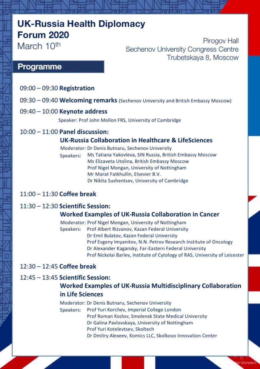 The UK-Russia Health Diplomacy Forum 2020