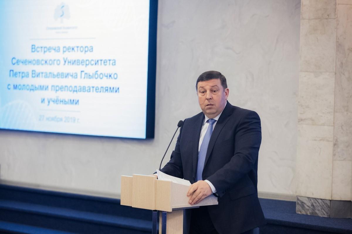 Ректор встретился с молодыми преподавателями и учеными Сеченовского Университета