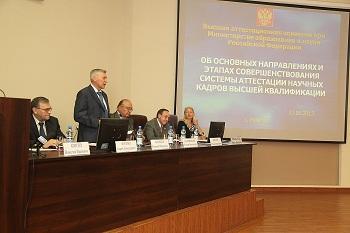 В Первом Меде обсудили совершенствование системы аттестации научных кадров