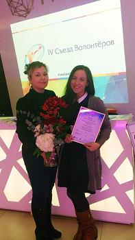 Ординатор Первого Меда стала лауреатом премии «Волонтер года – 2014»