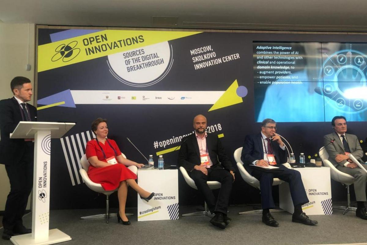 Эксперт Сеченовского университета на форуме «Открытые инновации»