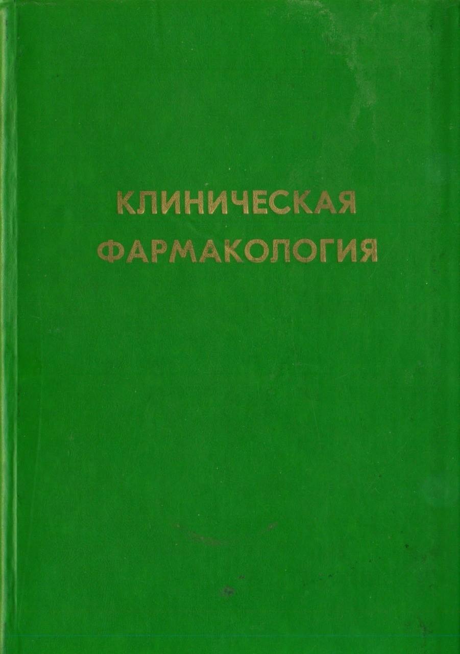 КФ 91.jpg