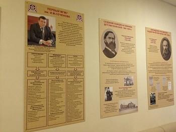 Ежегодная научно-практическая конференция в УДКБ
