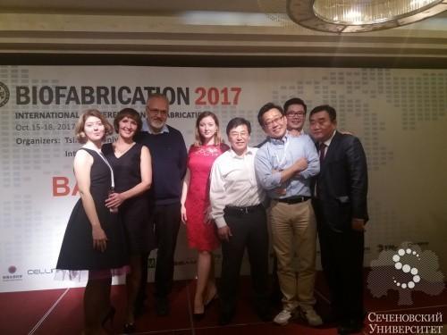 Representatives of Sechenov University at Biofabrication-2017
