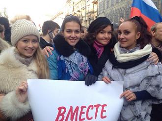 День народного единства отпраздновали студенты и сотрудники Первого Меда