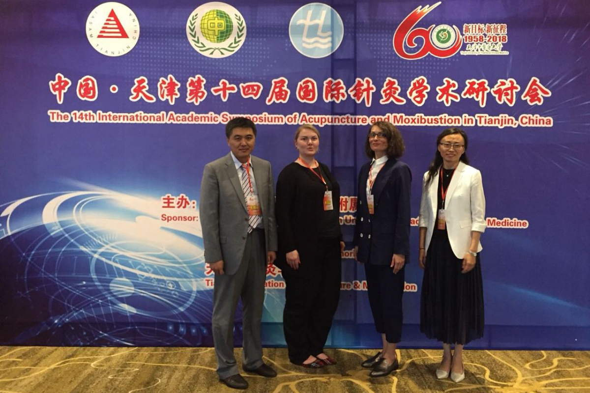 Программа Сеченовского университета по традиционной китайской медицине одобрена
