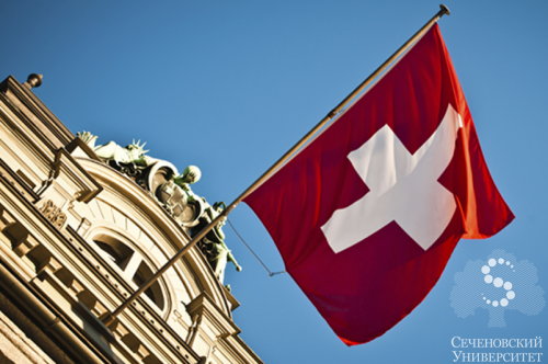 Opportunities for scientific & academic cooperation with the top Swiss universities