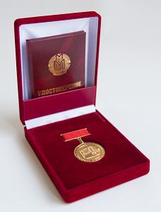 Вручены высшие награды университета!