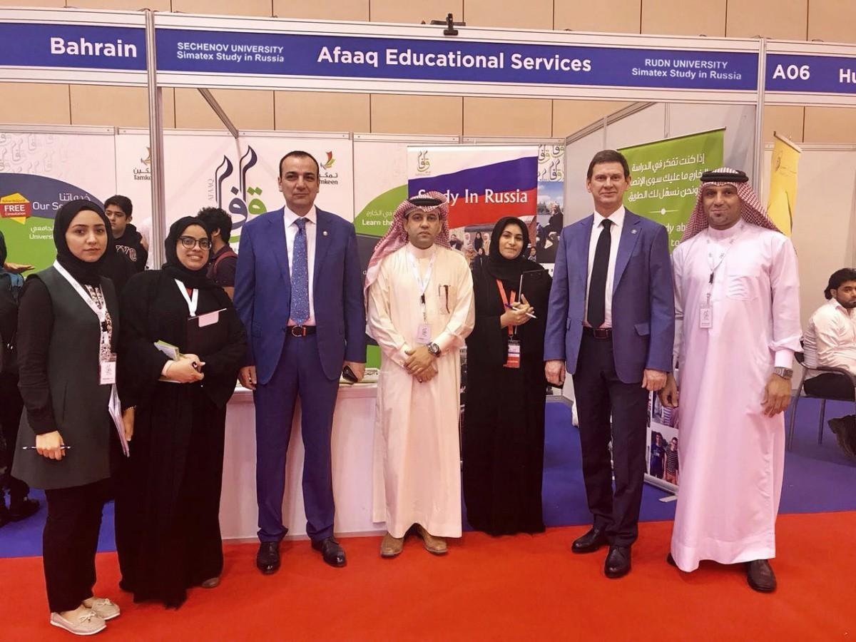 400 бахрейнских старшеклассников посетили стенд Сеченовского университета