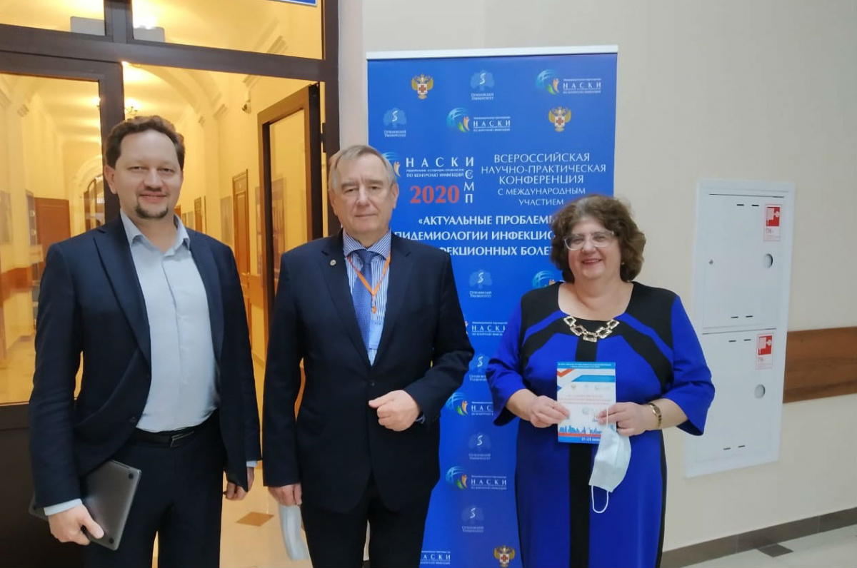 В Сеченовском Университете обсудили вопросы профилактики COVID-19 и других инфекционных и неинфекционных болезней