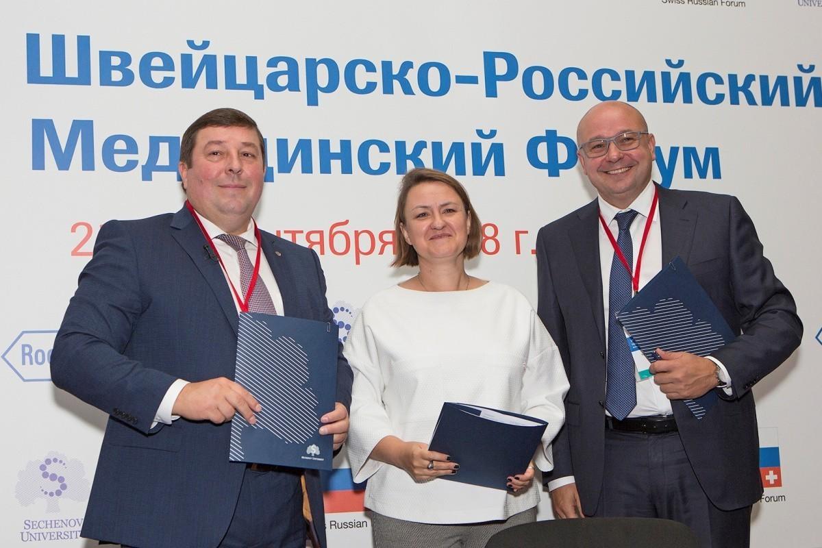 Сеченовский университет открыл двери Швейцарско-Российскому Медицинскому Форуму