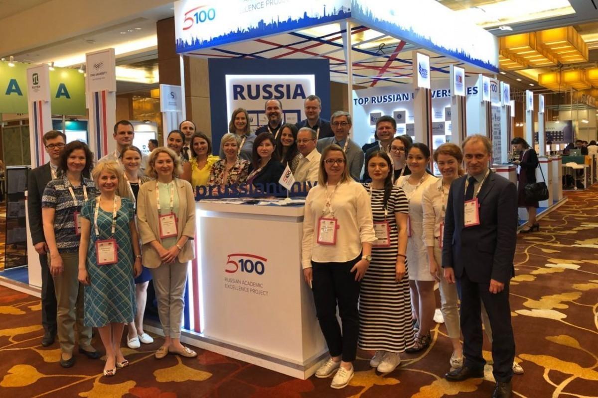 Сеченовский университет принял участие в конференции по международному образованию
