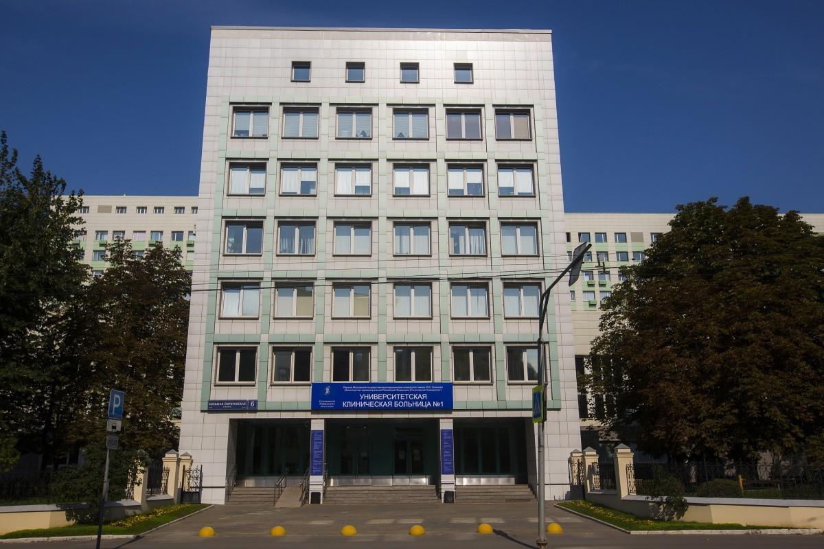 УКБ № 1 Сеченовского Университета перепрофилирована в госпиталь COVID-19