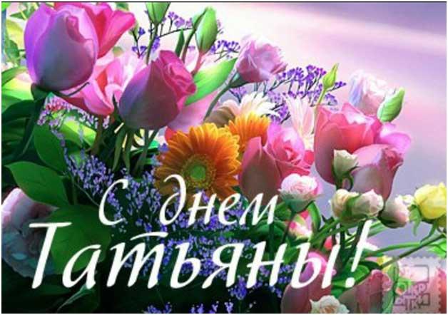 Татьяны Первого МГМУ им. И.М. Сеченова