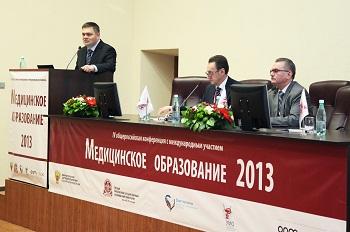 «Уча, мы сами учимся»: в Первом Меде завершилась общероссийская конференция «Медобр-2013»