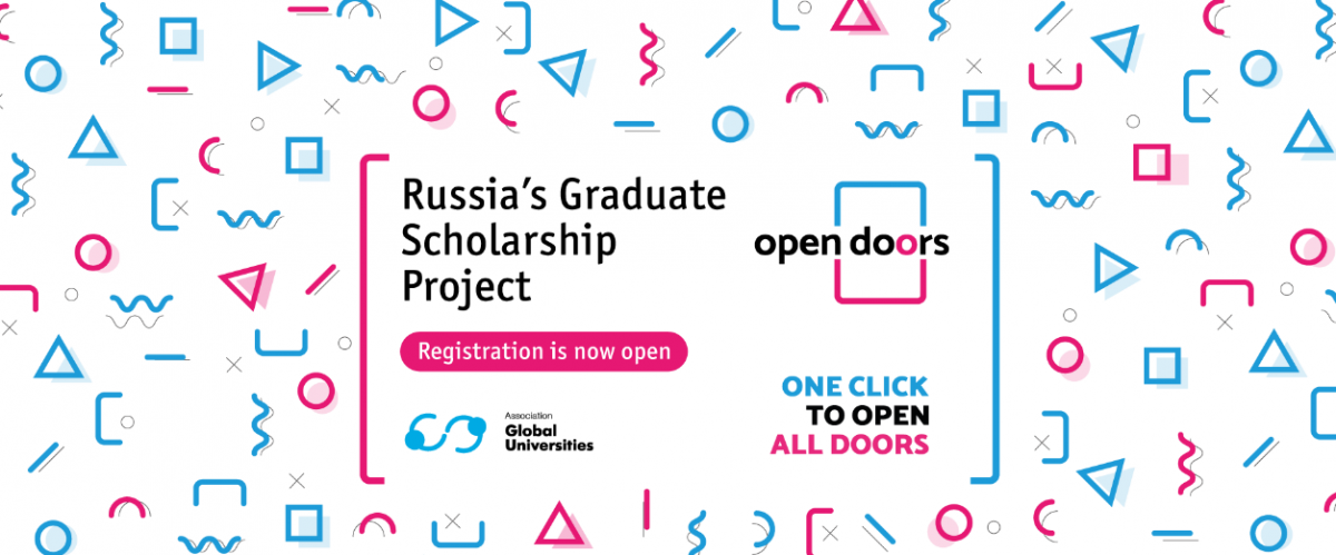 International Olympiad Open Doors: Russian Scholarship Project welcomes talented foreign students!
