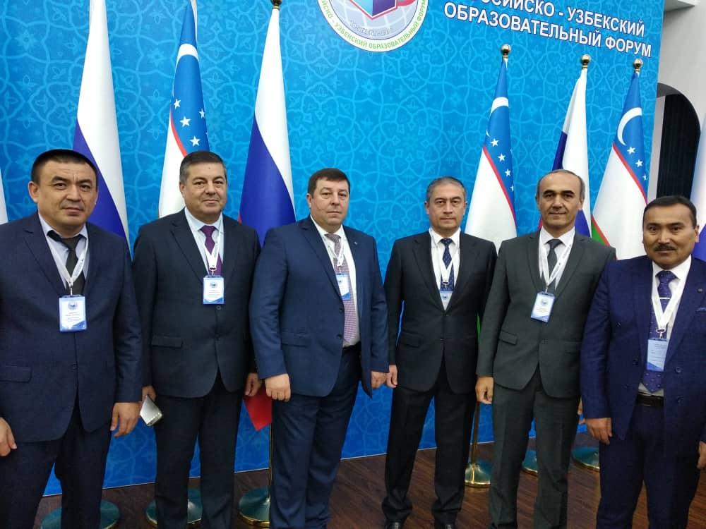 Первый Российско-Узбекский образовательный форум «Новые кадры – для новой экономики»