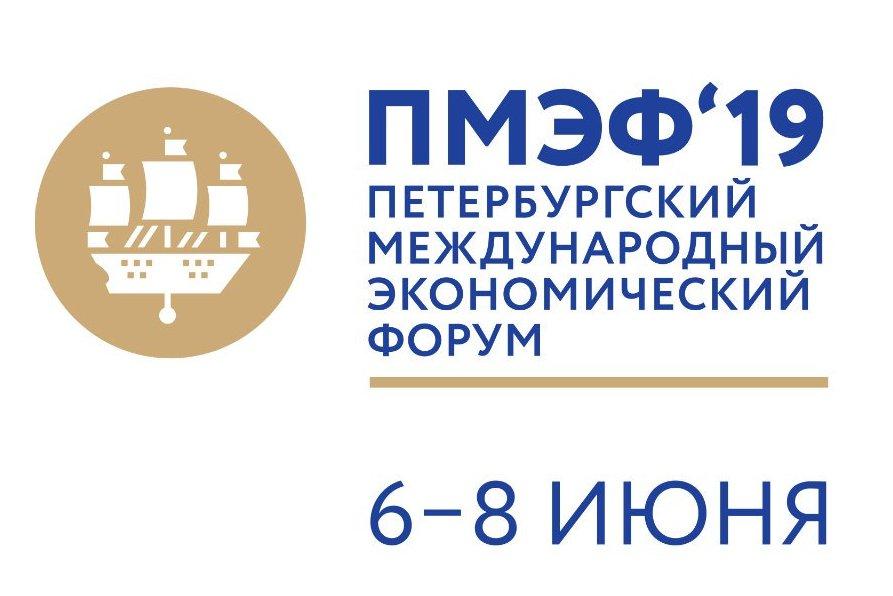 ПМЭФ-19: Сеченовский университет