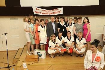 Лучшая команда медицинских сестер больницы-2013