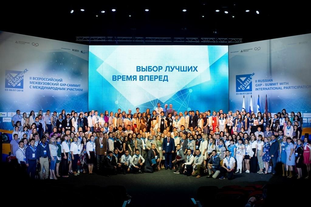 Студентка Сеченовского университета заняла первое место на турнире GxP-саммита в Сочи