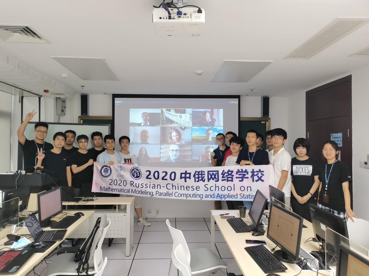 III Российско-Китайская Школа по математическому моделированию и параллельным вычислениям
