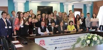 VII Съезд Федерации представителей молодежных научных обществ  медицинских высших учебных заведений