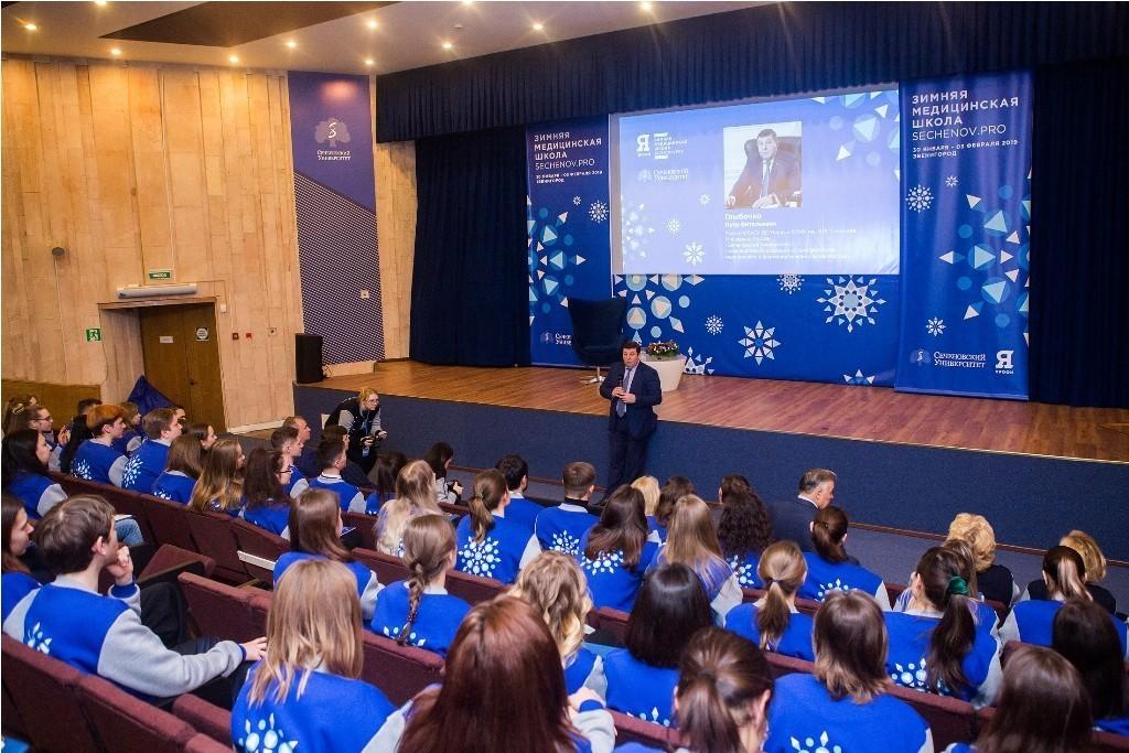 Зимняя медицинская школа «Sechenov.Pro» объединила лучших студентов медвузов