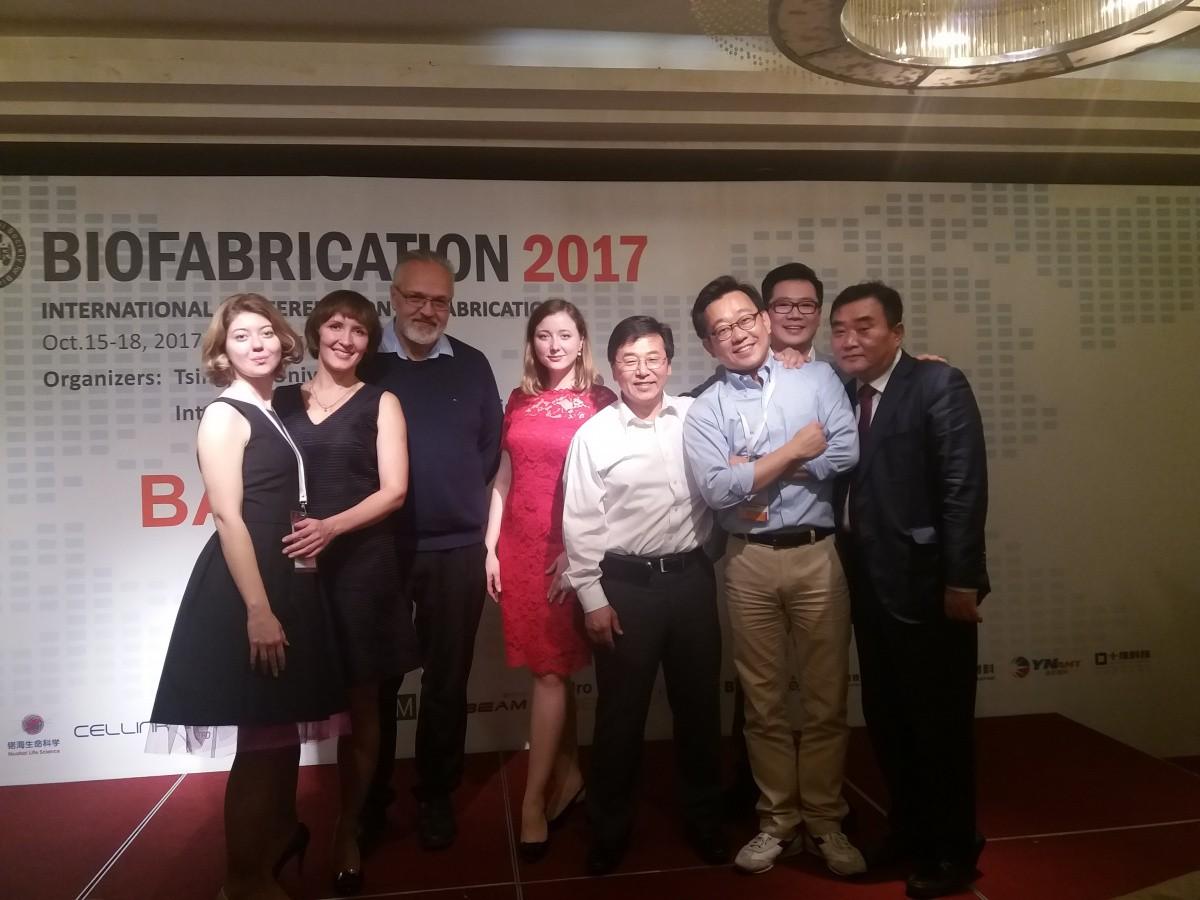 На конференции Biofabrication 2017