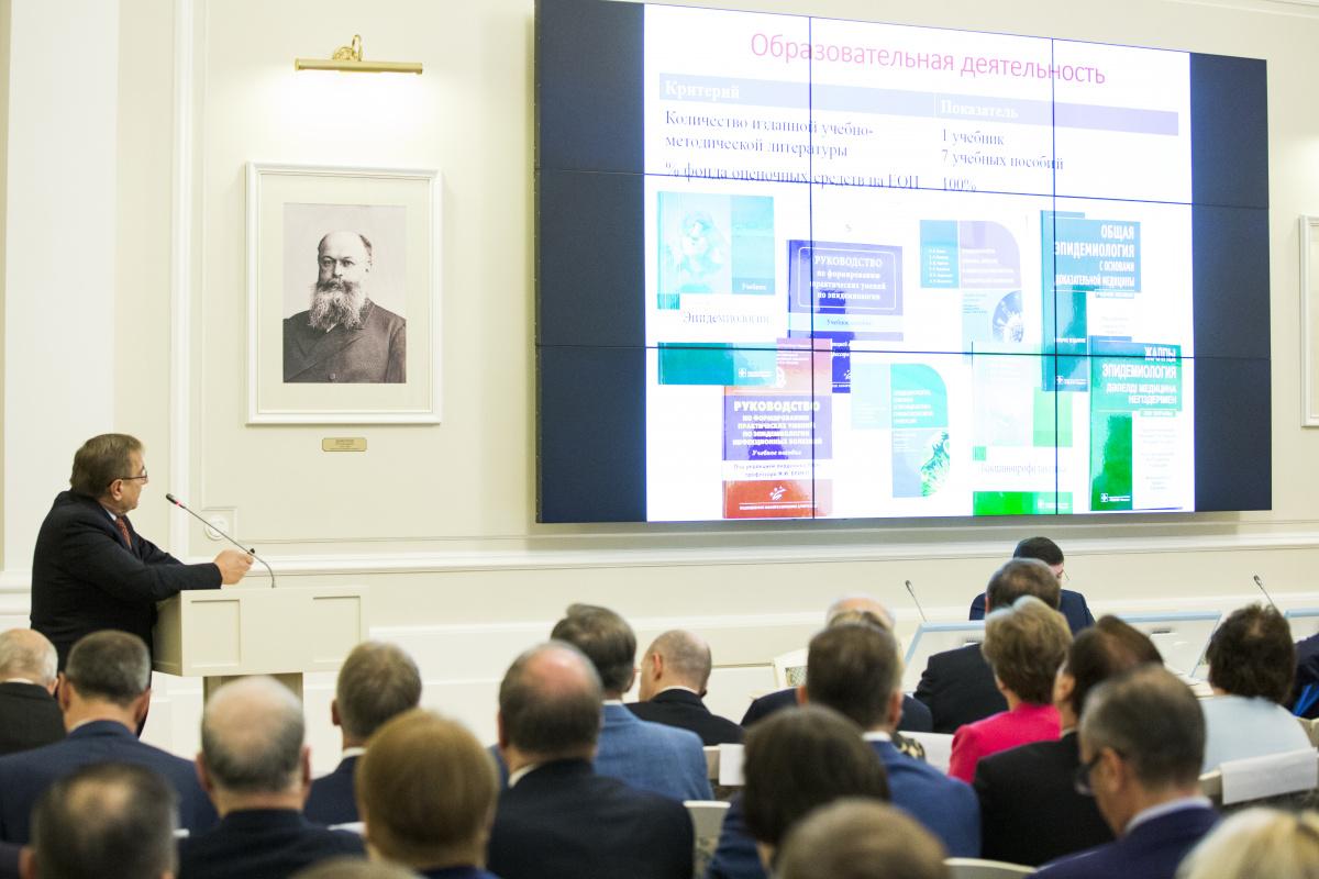 Ученый совет принял стратегию оптимизации подготовки научных кадров
