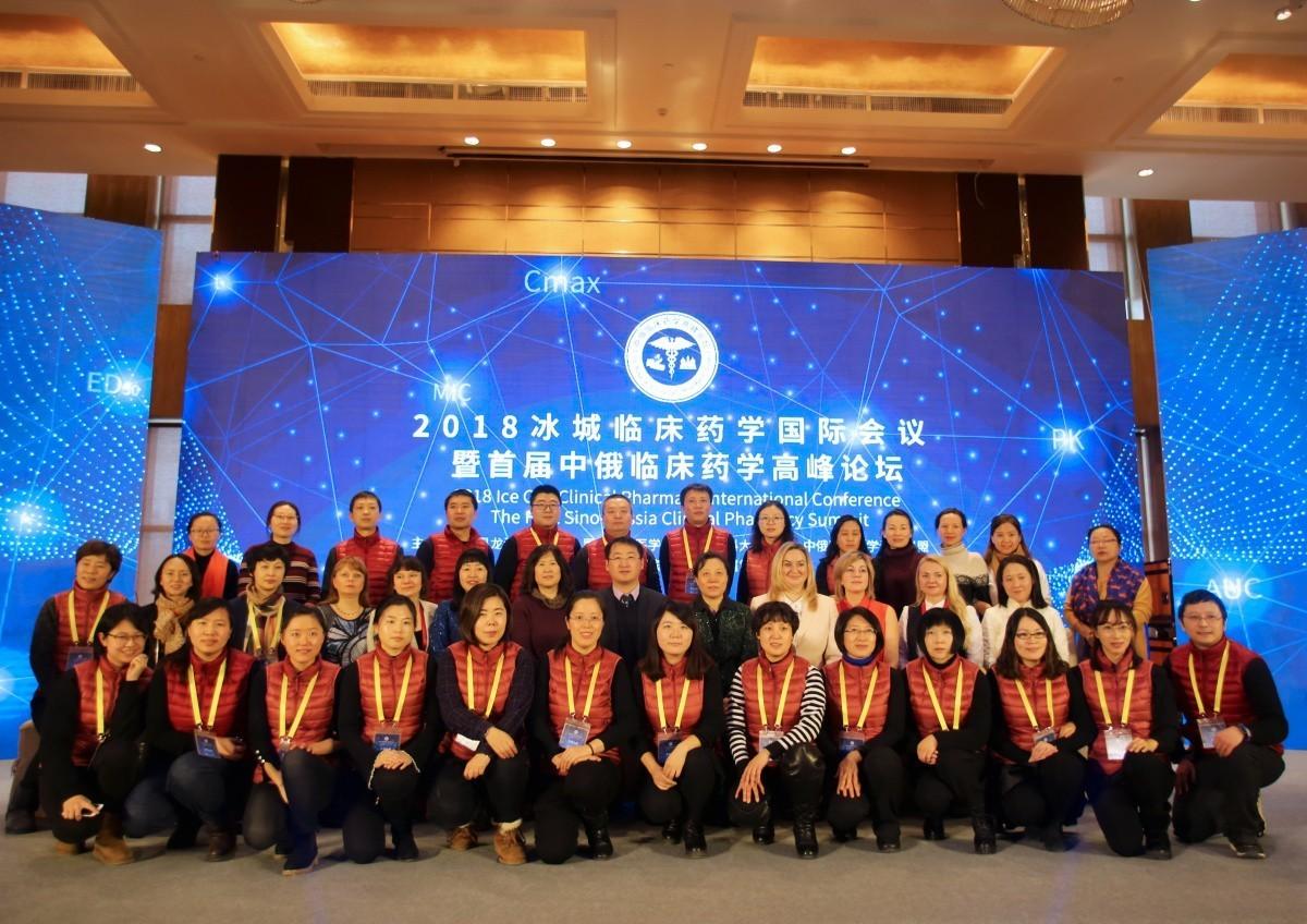 Россия-Китай: сотрудничество в сфере клинической фармации