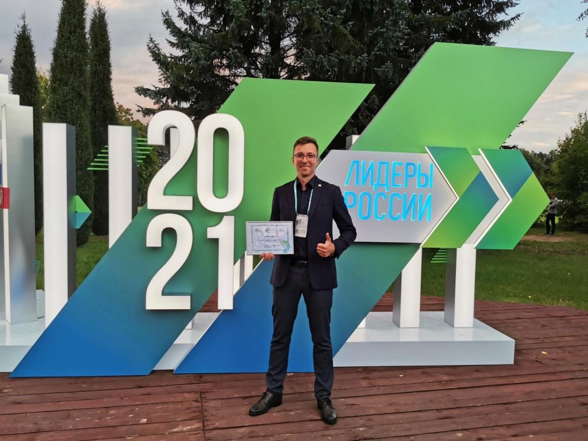 Преподаватель Сеченовского университета стал победителем трека «Здравоохранение» конкурса «Лидеры России»