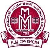 Первый МГМУ им. И. М. Сеченова. Наука