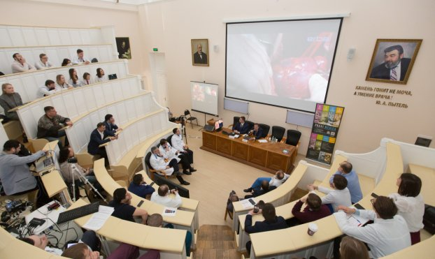 """The International Scientific Conference """"Advanced Technologies in Urology"""" at Sechenov"""