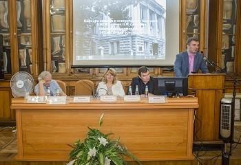 145-летие кафедры кожных и венерических болезней имени В.А. Рахманова