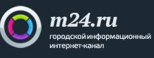 В Москве открыли новый Центр крови