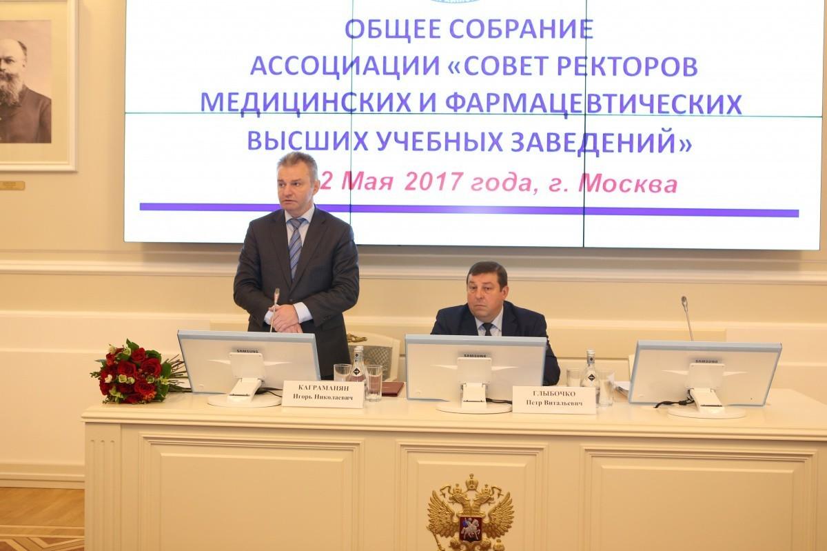 Минздрав России представил Совету ректоров новый порядок приема в ординатуру