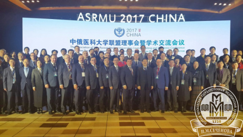 Russian & Chinese Medical Universities develop a mutually beneficial partnership
